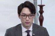 """고승우 변호사 """"정준영, 굴욕적 사진으로 조롱받는 현실 당황""""→글 삭제·사과"""