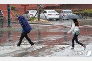 """[날씨] 퇴근길 눈·비 """"교통안전 주의""""…꽃샘추위 꺾여"""