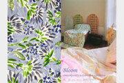 [전시] Bloom 花, 話(하나, 하나시) 꽃의 이야기