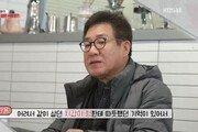 """정한용, 길옥윤 동생 최치갑 찾아…""""패티김♥길옥윤 애정행각 목격"""""""