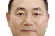 [인사]서울시 정무부시장 김원이씨
