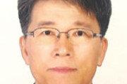 [인사]IBK저축은행 대표 장세홍씨