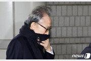 MB 재판 이번주부터 핵심증인 출석 예정…첫타자는 '집사' 김백준