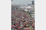 3만8500명 심장소리, 서울의 봄 깨웠다