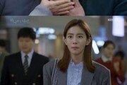 '하나뿐인내편' 유이·최수종, '내 편' 늘어난 해피 엔딩