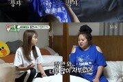 '미우새' 홍선영, 공복으로 웃기는 언니…공감 웃음↑