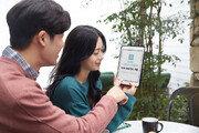 현대카드, 봄맞이 'M포인트 이벤트' 진행