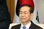 """조재연 """"사법농단 법관 76명 추가징계 계획""""…명단공개는 안해"""