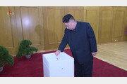 """태영호 """"北 주석제 재도입 가능성""""…통일부 """"동향 살펴볼 것"""""""