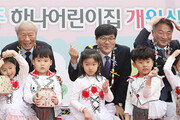 하나금융그룹, 국공립어린이집 지원 사업 첫 결실