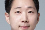 [애널리스트의 마켓뷰]4차 산업혁명, 클라우드 기업엔 꽃길