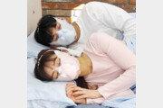코골이-비염 개선에 효과 '수면 마스크'
