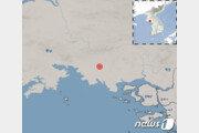 """북한 해주 인근에서 규모 2.2 지진…""""자연지진으로 분석"""""""