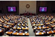 19일부터 4일간 대정부질문…정부·여당 vs 야권 불꽃 공방