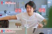 """""""밥 네 번 먹고 결혼"""" 윤상현·메이비, 초고속 결혼 뒷이야기 공개"""