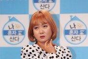 """박나래, 향초 화학제품안전법 위반 """"몰랐다 주의하겠다"""""""