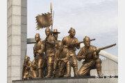 """저녁 연극무대에서 시작된 """"조선독립만세!""""…수백명의 관객들도 함께 """"만세!"""""""
