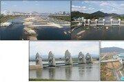 금강·영산강 洑철거 잇단 반발에…뒤늦게 주민 의견 듣는다