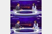 "MBC '뉴스데스크' 왕종명 앵커 무리수 논란 ""윤지오에 직접 사과"""