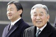 일본, 10월 새 일왕 즉위식에 한미중 등 195개 수교국 원수 초청