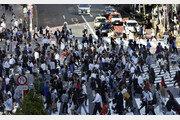 """일본 대졸 예정자 취업 내정률 91.9%…""""경기회복에 사상최고"""""""