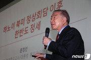 """문정인 """"하노이결렬 北 학습됐을것…비핵화 '행동' 보여줄 때"""""""