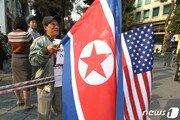 北 유엔대사 등 급거 귀국…'대미전략 논의?'