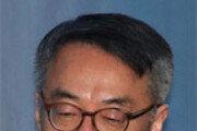 """""""검사님 웃지 마세요"""" 임종헌 법정서 발끈"""
