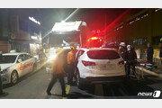 승용차 운전자, 4.5톤 트럭 충돌하고 도주…동승자 부상