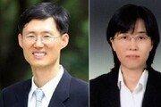 文대통령, 신임 헌법재판관 문형배·이미선 지명…文, '우리法' 회장 출신