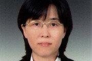 [프로필]이미선 헌법재판관 후보…임명땐 49세 최연소