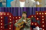 """""""버스커버스커 활동 고민"""" 장범준 심경 공개"""