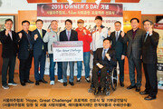 장애인 스포츠 국가대표선수 지원, 마주들이 나섰다