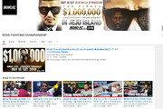 '19만 구독자' 로드FC 유튜브, 국내 프로 스포츠 단체 최다