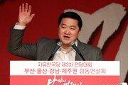 조대원 위원장, 여연 부원장 낙마…'태극기부대' 비판 영향?
