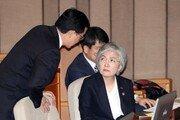"""강경화 """"정부가 대북제재 완화 했다는 보도는 왜곡"""""""