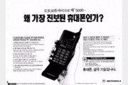 1~5G까지, 이동통신 기술은 어떻게 달라졌나?