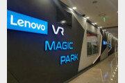 급물쌀타는 VR e스포츠, 차세대 콘텐츠 주도권 잡는다