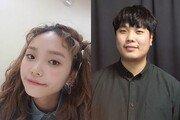이진아, 피아니스트 신성진과 23일 결혼…학교 선후배→부부