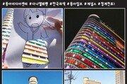 8가지 빛깔 예술이 된 동아미디어센터… 서울이 환해졌다