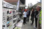 美국무부 북한인권개선사업 68억원 지원