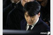 승리, '몽키뮤지엄' 불법운영 혐의 입건…비공개 조사 중