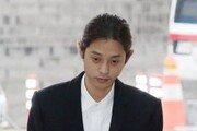 """'성관계 몰카' 촬영·유포 혐의 정준영, 구속영장 발부…""""증거인멸 우려"""""""