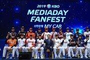 [프로야구 개막특집] '외부자들'이 전망한 2019 KBO리그