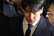 '카톡 멤버' 첫 구속…다음 타깃은 '성접대 의혹' 승리?