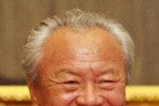 박승 前 한은총재, 7억원 모교에 기부