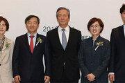 아산의학상, 김빛내리-김종성 교수 등 수상