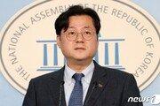 """與, 김은경 前장관 영장에 '유감'…""""檢, 대통령 권한 이해부족"""""""