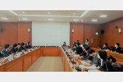 외교부, 아프리카 관련 관계부처회의 개최…경제외교 방안 협의