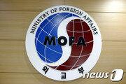 """외교부 """"필리핀 한국인 2명 추락사, 현지 경찰에 철저 수사 요청"""""""